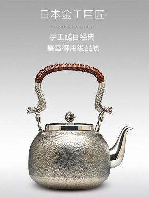 大渊银器纯银手工槌目银壶