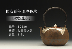 匠心百年 至尊传承 【孤品艺术】