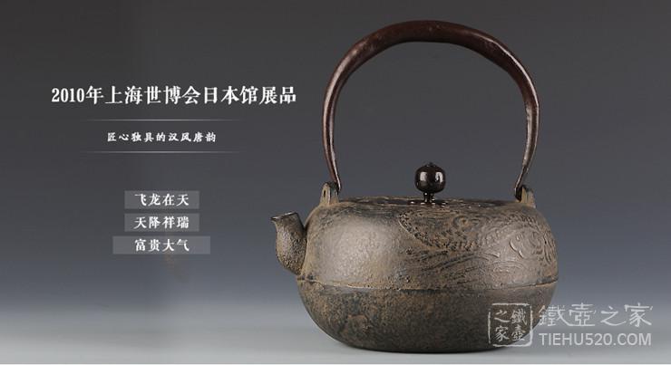 为什么要用铁壶煮水泡茶?