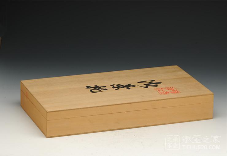 包装 包装盒 包装设计 盒子 设计 740_507