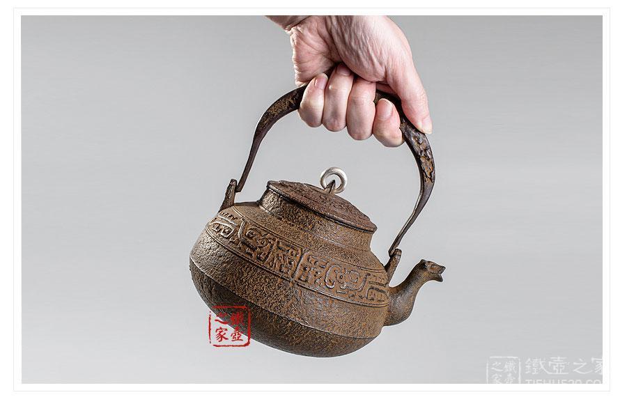 云色堂 饕餮纹兽口银摘铁壶展示图