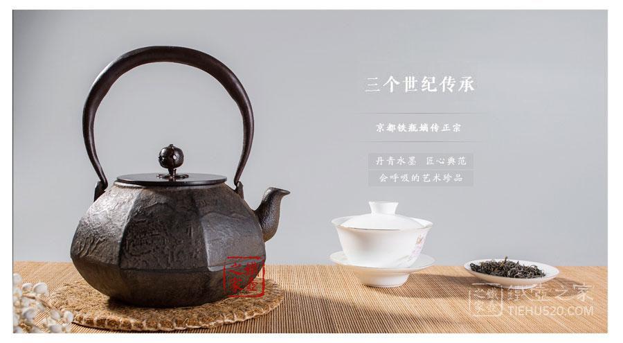 平安松寿堂 八角八景铁壶展示图