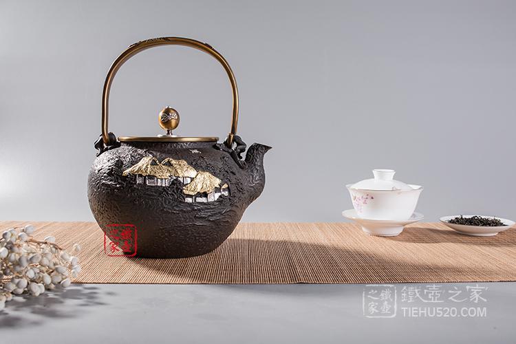 田园山水(全金房)铁壶