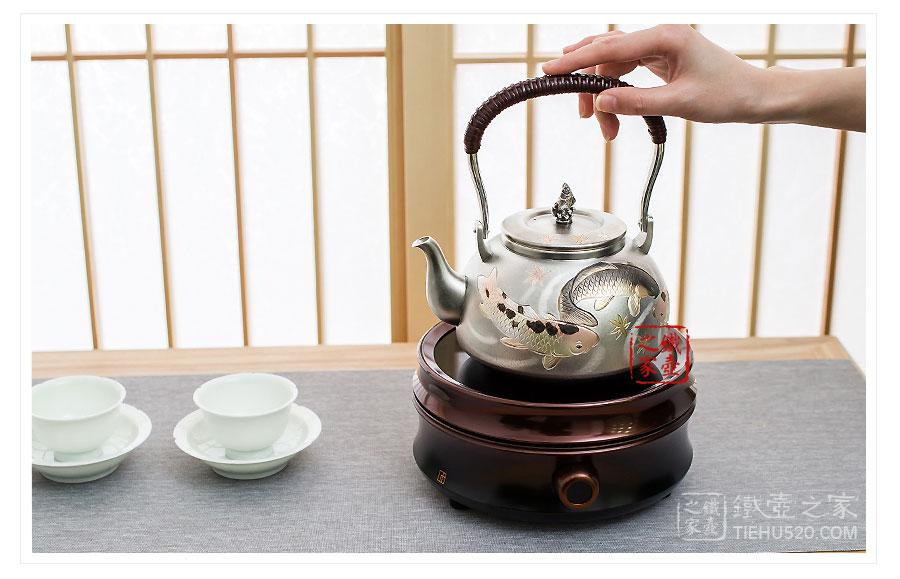 银壶加热 电陶炉