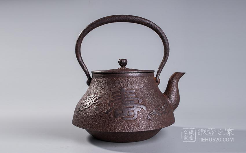 南部鸿荣堂 寿字纹老铁壶展示图