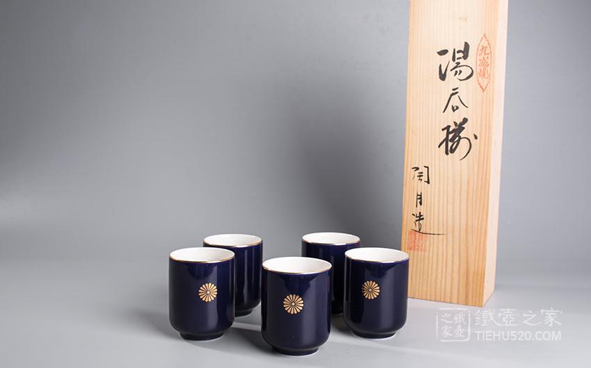 九谷烧 陶越作套杯老件展示图