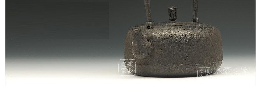 御釜屋 高铜锣形砂铸铁壶展示图