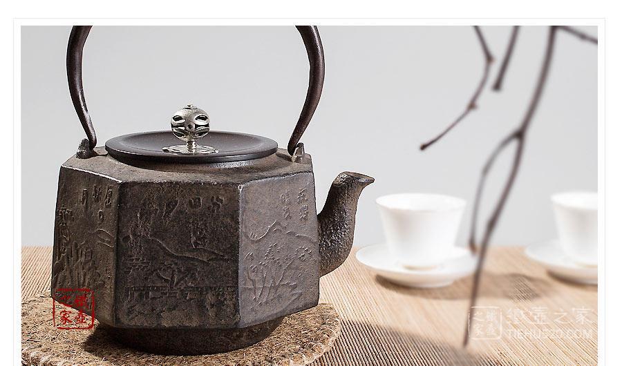 平安松寿堂 八角肩衝砂铸铁壶 (银摘)展示图