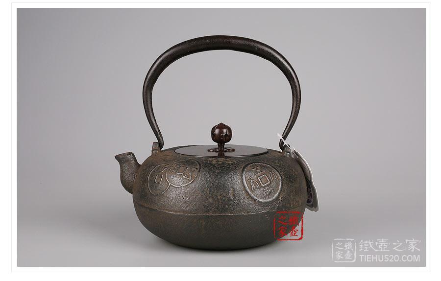 平安松寿堂 古钱纹砂铸铁壶展示图