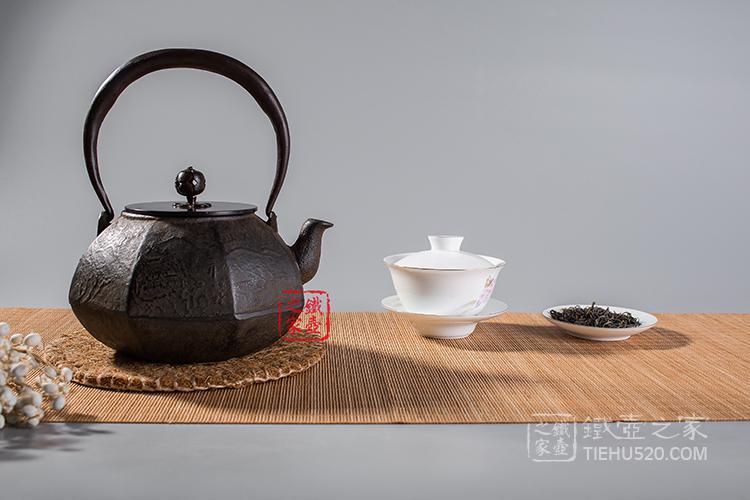 平安松寿堂铁壶