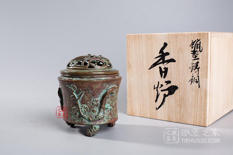 蜡型铸铜香炉