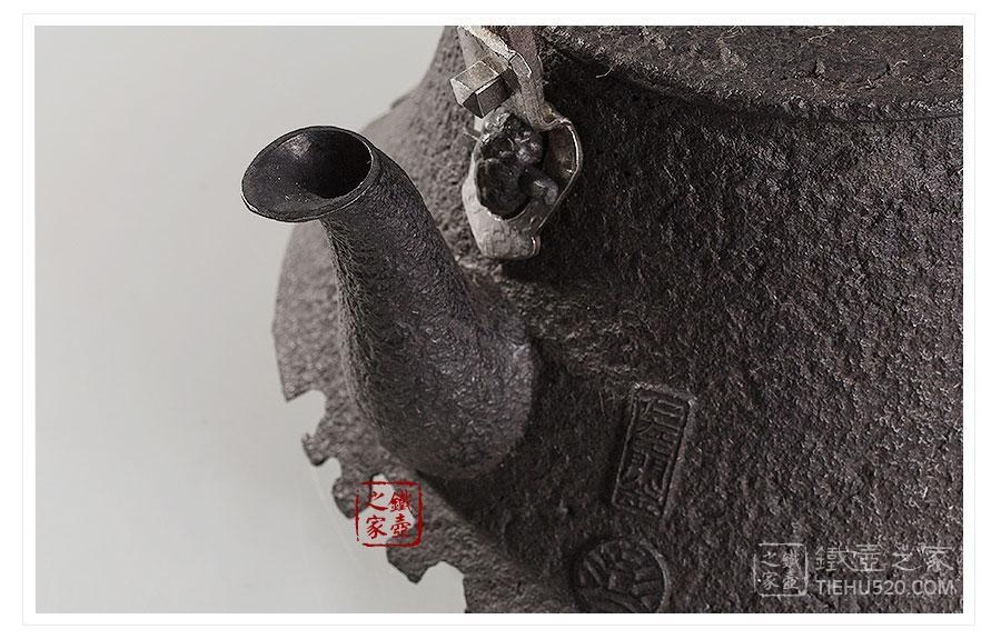 御釜屋 古钱砂铁盐屋型无地铁壶展示图