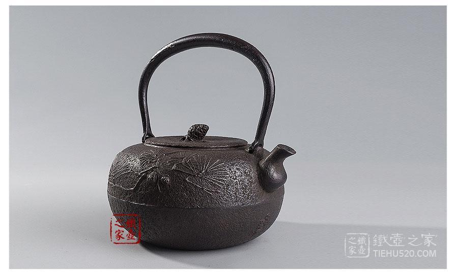 岩户賢一郎   柚子松砂铸铁壶展示图