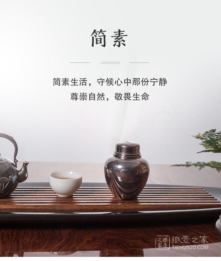 晓诚金工 镜面绿皮茶叶罐展示图