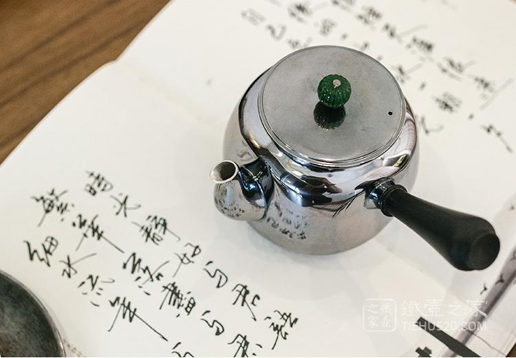 承合银器 四方镜面横手急须/泡茶壶展示图