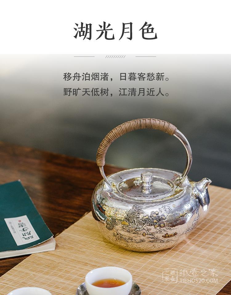 晓诚金工 湖光月色锤目刻绘口耳一体银壶(林陵祥)展示图