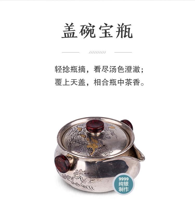 晓诚金工 茅屋山水刻绘口耳一体宝瓶 (林陵祥)展示图