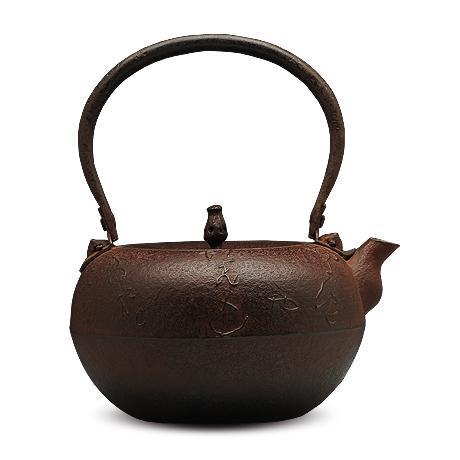 南部水泽  芭蕉句平丸形老铁壶