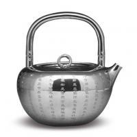 合川银器  纯银 丸型心经本色银壶