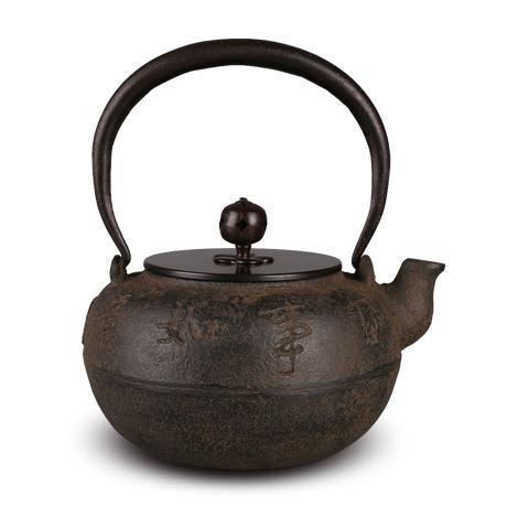 平安松寿堂 平丸文字入砂铸铁壶(小)
