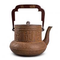 云色堂 纯金镶嵌茶磨形铁壶