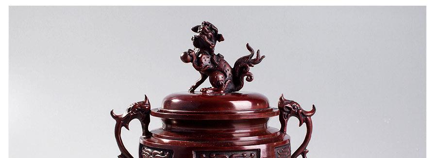 高冈铜器大和型狮子盖香炉